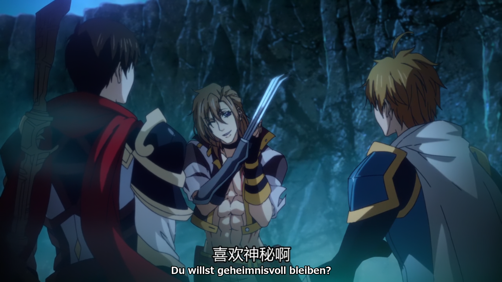 The King's Avatar [GER-SUB] ~ S01-E06